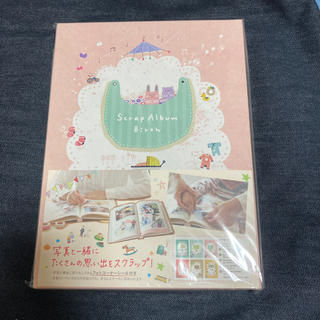 コクヨ - コクヨ スクラップ アルバム ベビー用 ピンク