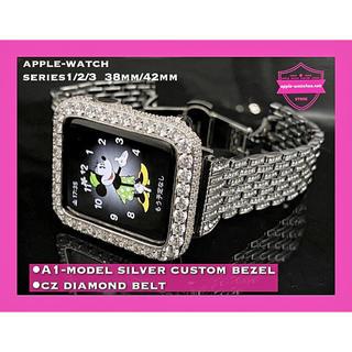 アップルウォッチ(Apple Watch)の42mm38mm●アップルウォッチ用カスタムカバーベルトセットシリーズ3/2/1(金属ベルト)