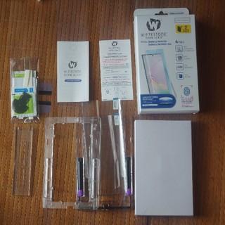 ギャラクシー(Galaxy)のDomeGlass純正 Galaxy Note10+用 2枚 指紋認証可能(保護フィルム)