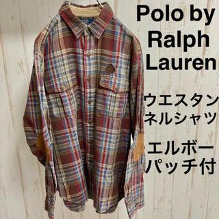 ラルフローレン(Ralph Lauren)のラルフローレン ウエスタン チェック ネルシャツ エルボーパッチ付 ビッグサイズ(シャツ)