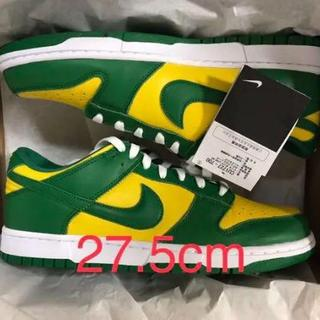 NIKE DUNK LOW SP BRAZIL 27.5cm(スニーカー)