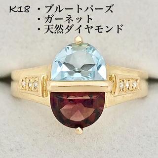 マルチストーン ダイヤモンド ブルートパーズ ガーネット K18 ダイヤ リング(リング(指輪))
