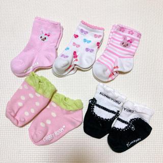 ミキハウス(mikihouse)の女の子 靴下 5点セット ミキハウス 組曲 バースデイ(靴下/タイツ)