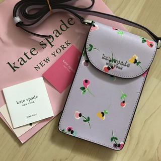 kate spade new york - 新品!ケイトスペードニューヨーク パープル ラベンダー 花柄