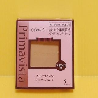 Primavista - 新品 プリマヴィスタ きれいな素肌質感 パウダーファンデーション BO05