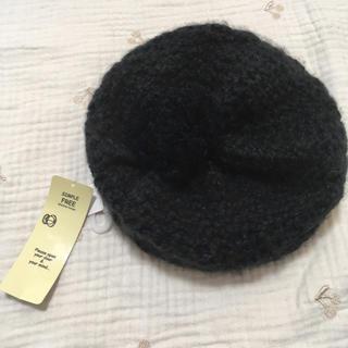 ニットベレー帽 48-50㎝(帽子)