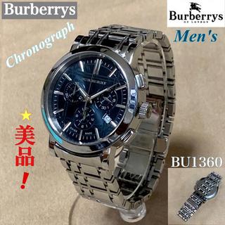 BURBERRY - BURBERRY/バーバリー ヘリテージクロノグラフメンズ 時計BU1360