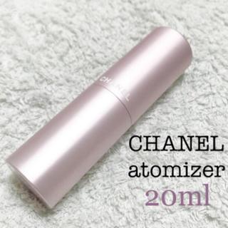 CHANEL - 新品💕【即購入OK♡】大人気!CHANEL アトマイザー20ml ノベルティー