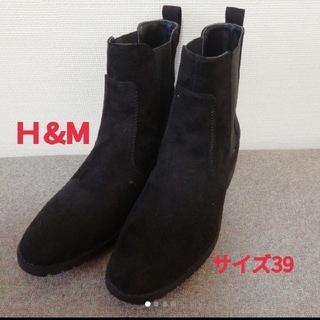 エイチアンドエム(H&M)の新品未使用  H&M サイドゴアブーツ 39(ブーツ)