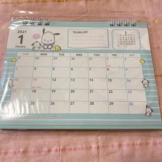 サンリオ - 【新品未開封】ポチャッコ♡2021年 卓上カレンダー