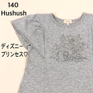 ハッシュアッシュ(HusHush)の140 ハッシュアッシュ プリンセス Tシャツ(Tシャツ/カットソー)
