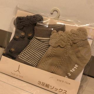 テータテート 靴下