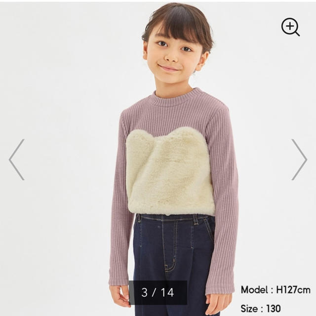 GU(ジーユー)のGU美品もこもこニット140♡UNIQLO、ZARA、グローバルワーク キッズ/ベビー/マタニティのキッズ服女の子用(90cm~)(ニット)の商品写真