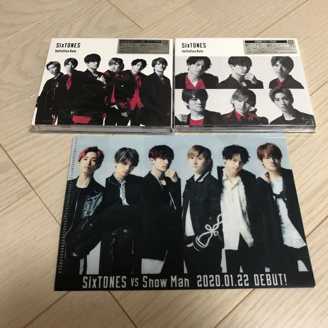 Imitation Rain/D.D.(初回盤)SixTONES  エンタメ/ホビーのCD(ポップス/ロック(邦楽))の商品写真