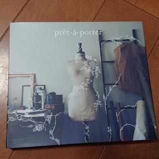 AAA - pret-a-porter(DVD付)