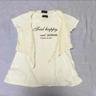 コムサイズム(COMME CA ISM)のコムサ  120  ジレ付きTシャツ(Tシャツ/カットソー)