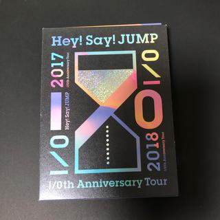 Hey! Say! JUMP - Hey! Say! JUMP I/O 2017-2018 DVD 初回限定版1