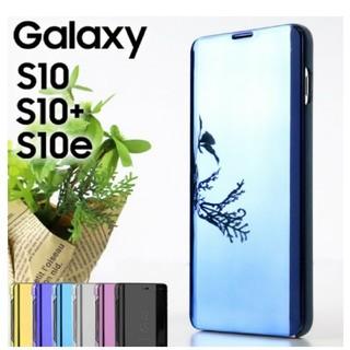 ギャラクシー(Galaxy)の新品☆Galaxy S10ケース☆ミラーコーティング スケルトン手帳型☆紫(Androidケース)