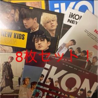 iKON - iKON イベント限定盤CD