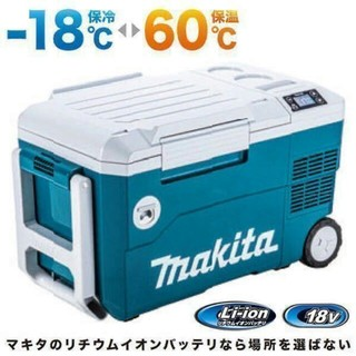 Makita - マキタ 18V 充電式 クーラーボックス 冷温庫 新品キャンプ