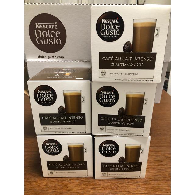 Nestle(ネスレ)のネスカフェドルチェグスト カフェオレ インテンソ 食品/飲料/酒の飲料(コーヒー)の商品写真