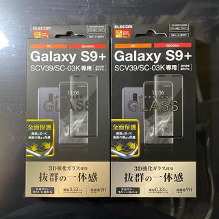ギャラクシー(Galaxy)のgalaxy s9+ 保護フィルム 2枚セット(保護フィルム)