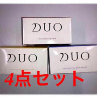 【セット販売のみ】デュオ クレンジングバーム 4点セット