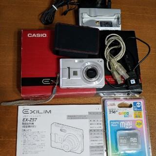 カシオ(CASIO)のカシオEX-Z57とSONYサイバーショットDSC-W170(コンパクトデジタルカメラ)