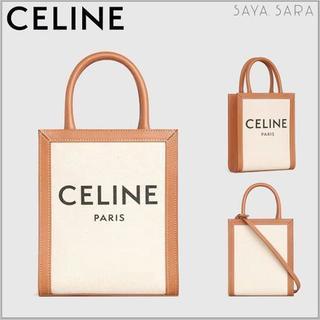 celine - CELINE ミニ バーティカル カバ / CELINEプリント キャンバス