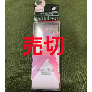 MAQuillAGE - マキアージュ くずれ防止下地(トーンアップ) セーラームーンパッケージ