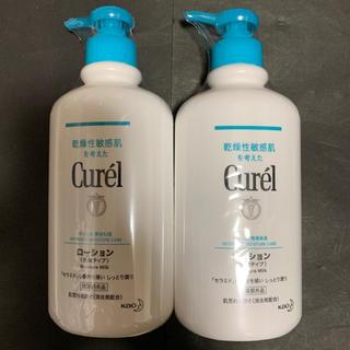 キュレル(Curel)の花王 キュレル ローション 乳液タイプ 410ml2個■4個に変更可(ボディローション/ミルク)