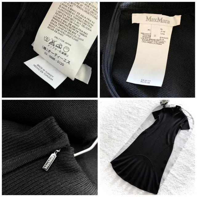 Max Mara(マックスマーラ)の新品同様‼️最高級 白タグ マックスマーラ 裾フレアーニットワンピース レディースのワンピース(ひざ丈ワンピース)の商品写真