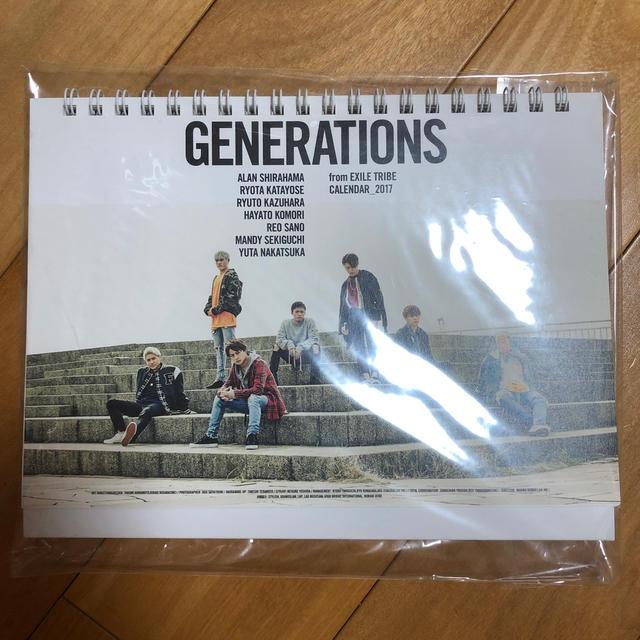 GENERATIONS(ジェネレーションズ)のGENERATIONS カレンダー エンタメ/ホビーのタレントグッズ(その他)の商品写真