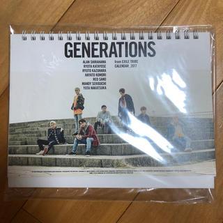 GENERATIONS - GENERATIONS カレンダー