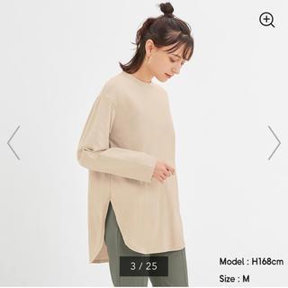 ジーユー(GU)のgu ロングスリーブ長袖T ベージュ M(Tシャツ(長袖/七分))