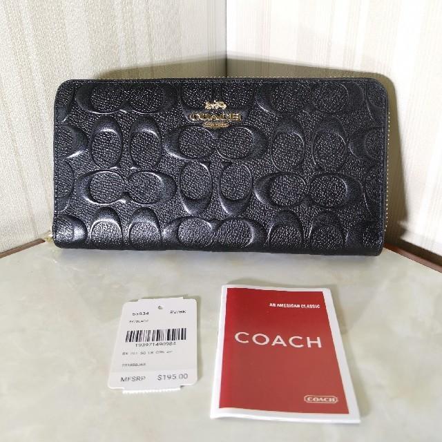 COACH(コーチ)のコーチ長財布レディース長財布 レディースのファッション小物(財布)の商品写真