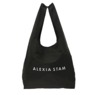ALEXIA STAM - アリシアスタン エコバッグ ブラック M