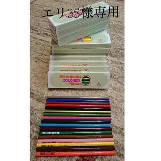 ミツビシエンピツ(三菱鉛筆)の色鉛筆  単品10本セット【専用ページとなります】(色鉛筆)