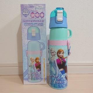 アナトユキノジョオウ(アナと雪の女王)のアナ雪 新品 超軽量 2wayステンレスボトル 470ml(水筒)