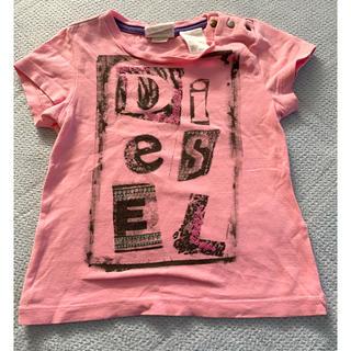 ディーゼル(DIESEL)の DIESEL  ベビーTシャツ☆M18(80 cm)(Tシャツ)