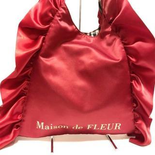 メゾンドフルール(Maison de FLEUR)のメゾンドフルール ショルダーバッグ美品 (ショルダーバッグ)
