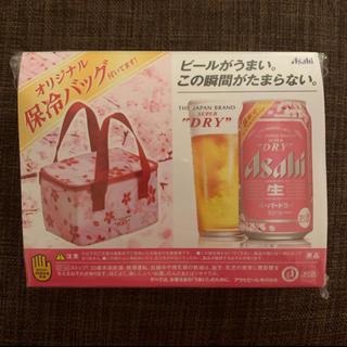 アサヒ - アサヒスーパードライ 保冷バッグ  ビール