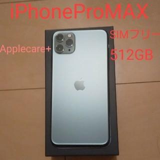 アイフォーン(iPhone)のiPhone 11 Pro Max SIMフリー 512GB(スマートフォン本体)
