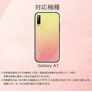 ギャラクシー(Galaxy)の《ギャラクシーA7》スマホケース(Androidケース)