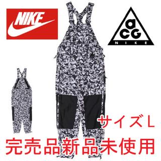 ナイキ(NIKE)の新品 19aw Nike acg ナイキ オーバーオール ACG  カモフラ(ワークパンツ/カーゴパンツ)