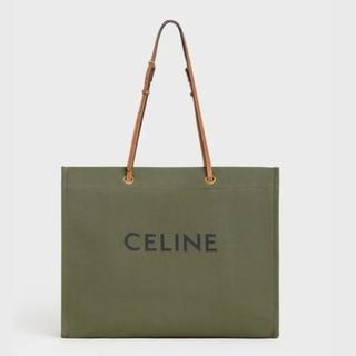 celine - 大人の色味◇Squared Cabas バッグ◇CELINE