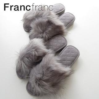 Francfranc - 新品🌷フランフランルームシューズ 2足セット