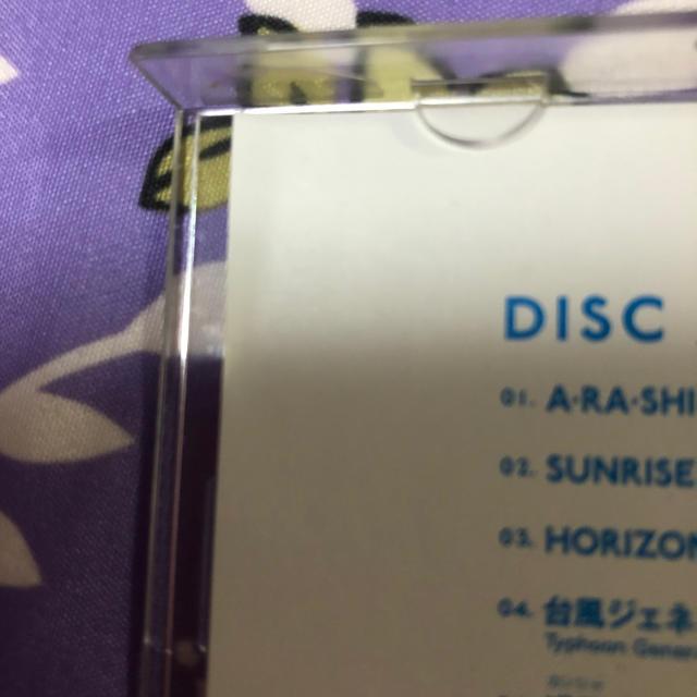 嵐(アラシ)の5×10 All the BEST! 1999-2009 エンタメ/ホビーのCD(ポップス/ロック(邦楽))の商品写真