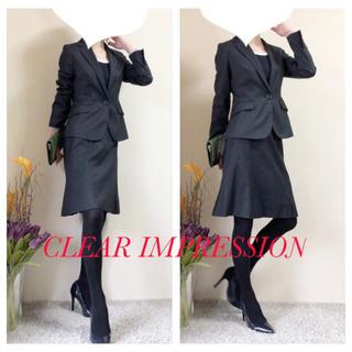 CLEAR IMPRESSION - 美品!クリアインプレッション ウォッシャブル スーツ サイズ2 S.細身M 黒