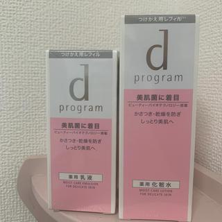 d program - dプログラム  モイストケア